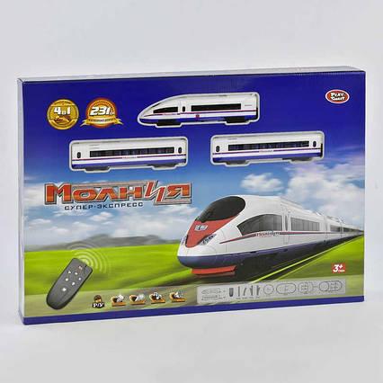 Железная дорога 9713-2 А (8) р/у, свет, звук, на батарейках, в коробке