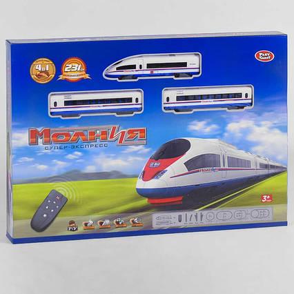 Железная дорога Молния Супер-экспресс на р/у 9713-3 А (8) свет, звук, в коробке