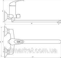 Смеситель для ванны Globus Lux Sena GLS-208