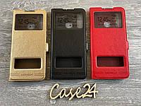 Кожаный чехол книжка Momax для Huawei P30 Lite (3 цвета), фото 1
