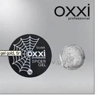 Гель-паутинка OXXI серебро 5г,