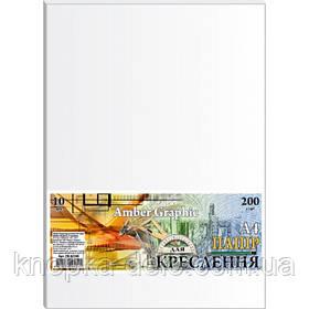 Папір для креслення A3 10арк. (200г/м2) AmberGraphic в терм/плівці ПК3310Е