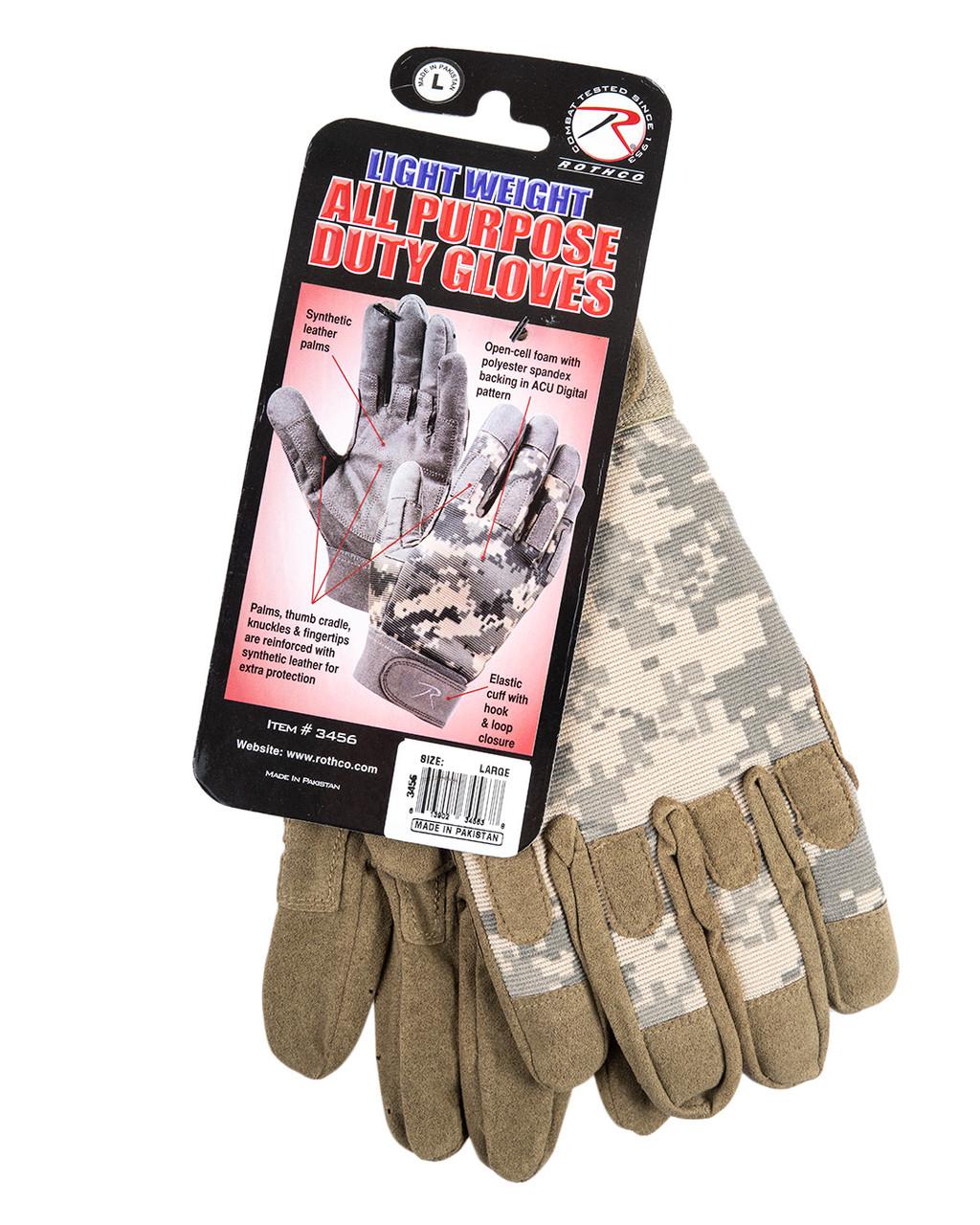 Легкие универсальные тактические перчатки