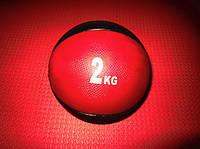 Мяч медбол 2 кг (Китай)
