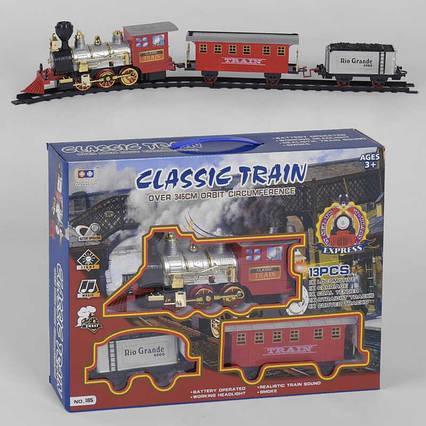 Железная дорога 185 (18/2) 3 вагона, свет, звук, пар, в коробке