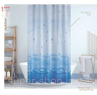 Штора в ванную комнату 240х200 см Тропик тканевая голубые капли качественная