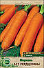 Морква Червона без серцевини (вага 20 р.) (в упаковці 10 шт)
