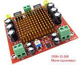 Одноканальний цифровий підсилювач звуку TPA3116D2 моно 150 Вт DC12V- 26V, фото 2