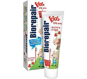 Зубна паста для дітей Bio Repair Kids від 0 до 6 років