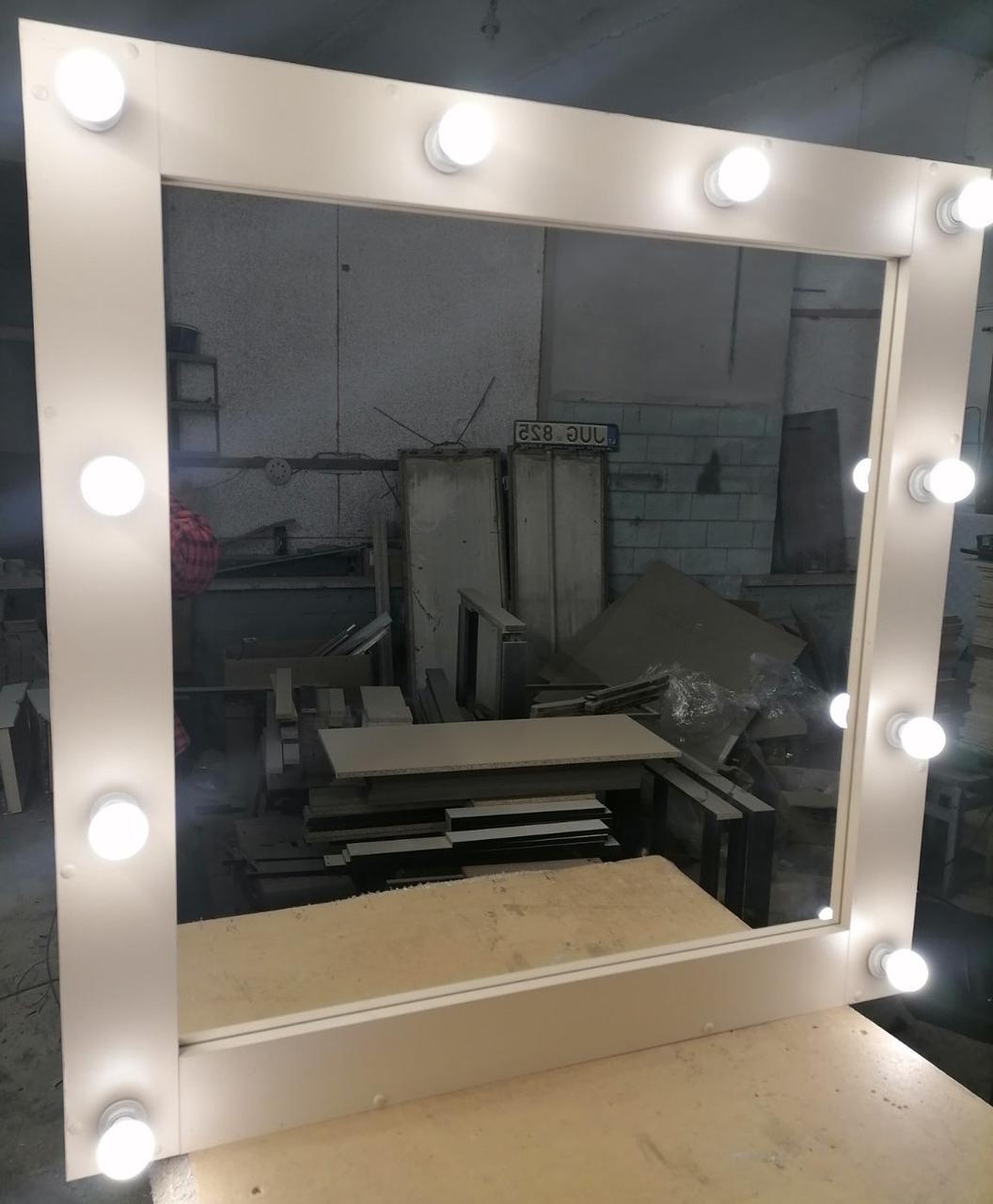 Зеркало для макияжа Валерия