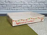 Коробка для пряника 200*150*35 Сова з прозорою кришкою ПВХ