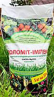 Нейтрализатор кислотности почвы Доломит-импекс (СаО+MgО), 0.10мм, 5кг