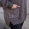 Вязаный трехцветный свитер 46-52 размер, фото 10