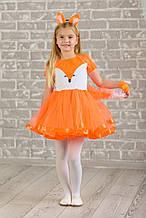 Детский карнавальный костюм лисички на рост 104-116 см