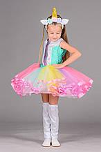 Детский карнавальный костюм Костюм Единорожки на рост  116-122 см