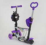 Детский самокат 5 в 1 Best Scooter 68995, фото 3