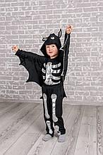 Детский карнавальный костюм Дракончик скелет на рост 110-125 см