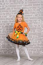 Детский карнавальный костюм Тыква на рост 116-125 см