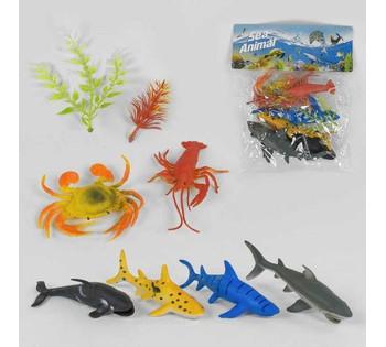Набор Морские животные в кульке 121-9