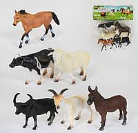 """Набор домашних животных UCOK """"Farm Animal"""" 6 штук в кульке А 261"""