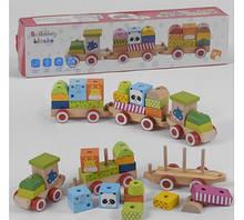 Дерев'яний Поїзд в коробці