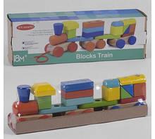 Дерев'яний Поїзд З 39271 в коробці