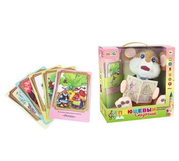 """Интерактивное животное """"Плюшевый сказочник"""" мышонок, 5 сказок на русском языке, в коробке CL1484A"""