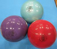 Мячи для художественной гимнастики 400гр (Германия)