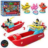 """Набор с транспортом """"Морской патруль"""" щенки спасатели , катер, звук, свет, транспорт,фигурки H327, фото 3"""