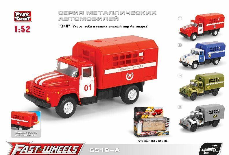 "Машинка Play Smart ""Fast Wheels"" металлопластик ""ЗИЛ"" Пожарная служба в коробке 6519 А"