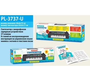 Орган *Синтезатор* на батарейках, музыкальный, 3, 5 октавы, с микрофоном, в коробке PL-3737-U