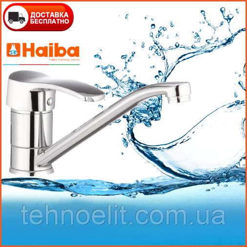 Кухонный латунный смеситель на мойку Haiba FOCUS 004 (HB0115)