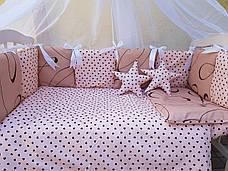 Комплект в детскую кроватку Элит 04, фото 2
