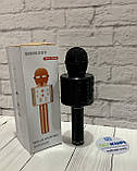Дитячий мікрофон WS-858 Караоке USB зарядний, фото 2