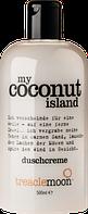 Гель-крем для  душа my coconut island treaclemoon