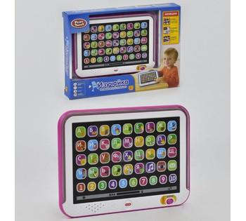 """Планшет Play Smart """"Изучайка"""" розовый, обучающий, подсветка, русcкое озвучивание, в коробке 7508B"""