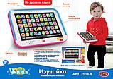 """Планшет Play Smart """"Изучайка"""" розовый, обучающий, подсветка, русcкое озвучивание, в коробке 7508B, фото 2"""