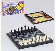 Шахи пластик магнітні 3 в 1, в коробці