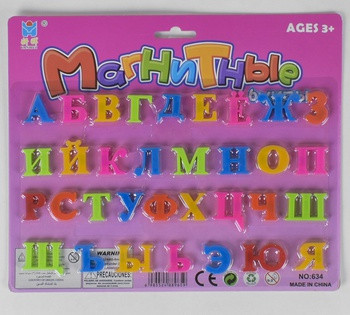 Азбука магнитная 033 русский алфавит, на листе