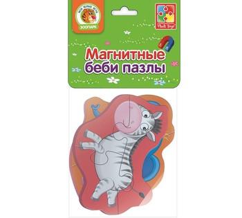 Магнитные Беби пазлы  Слон и зебра