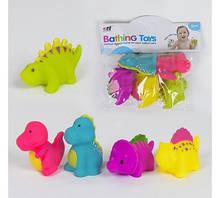 Набор пищалок *Динозаврики* SDH 0045  в кульке