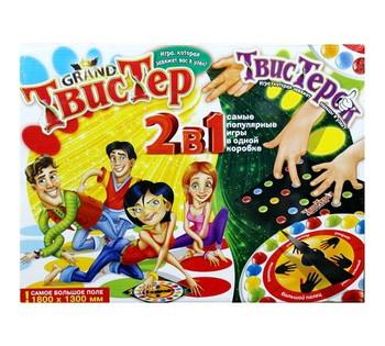 Твистер гранд 2 в 1 настольная развлекательная игра
