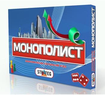 Игра настольная. маленький размер.  Монополист  348 русская  STRATEG