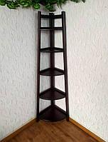 """Этажерка стеллаж для книг и декора из дерева на 5 полок """"Робин - 2"""" от производителя (цвет на выбор)"""
