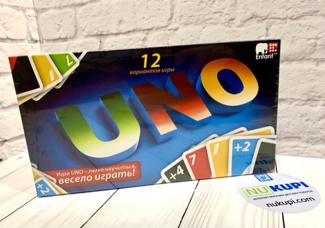 Игра карточная UNO от ДАНКО ТОЙС, русская в коробке SPG10
