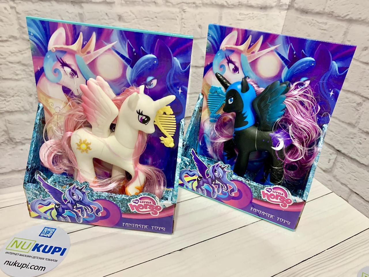 Пони My Little Pony Луна и Селестия 2 вида SM7008