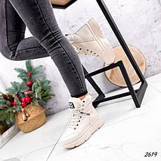 Черевики жіночі бежеві, зимові з еко шкіри. Черевики жіночі теплі бежеві на платформі, фото 3