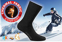 Мужские спортивные термо-носки Doreanse