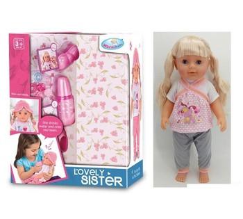 Кукла функциональная Любимая сестричка WZJ 016-447  7 функций, с аксессуарами, бутылочка на батарейках, в