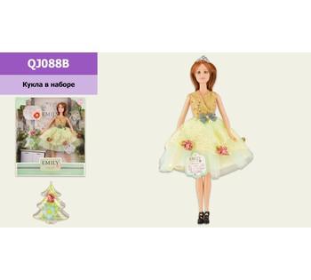 Кукла Emily с аксессуарами, елочка, кукла 29 см QJ088B